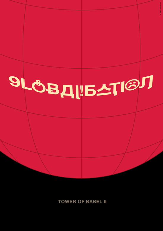 GLOBALISATION+