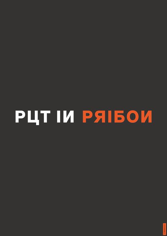 PUTINPRISON+