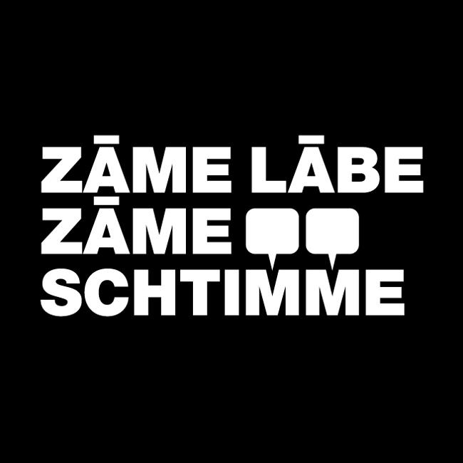 zaemae_logo1