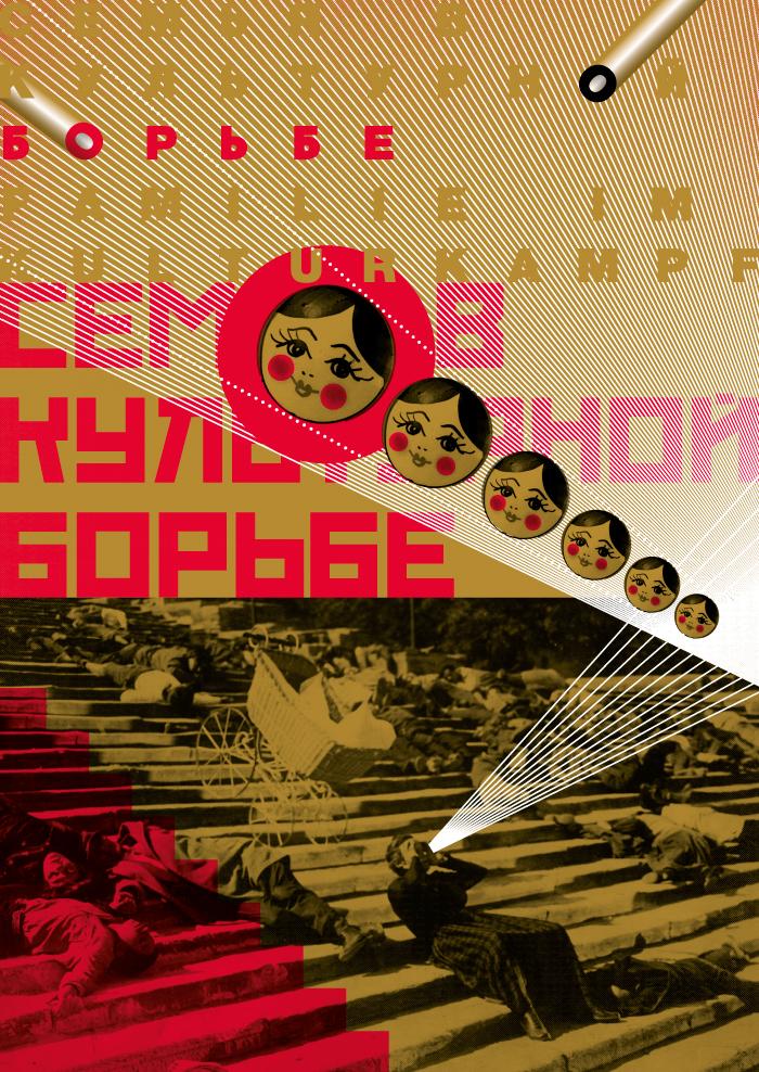 oktoberrevolution_familie