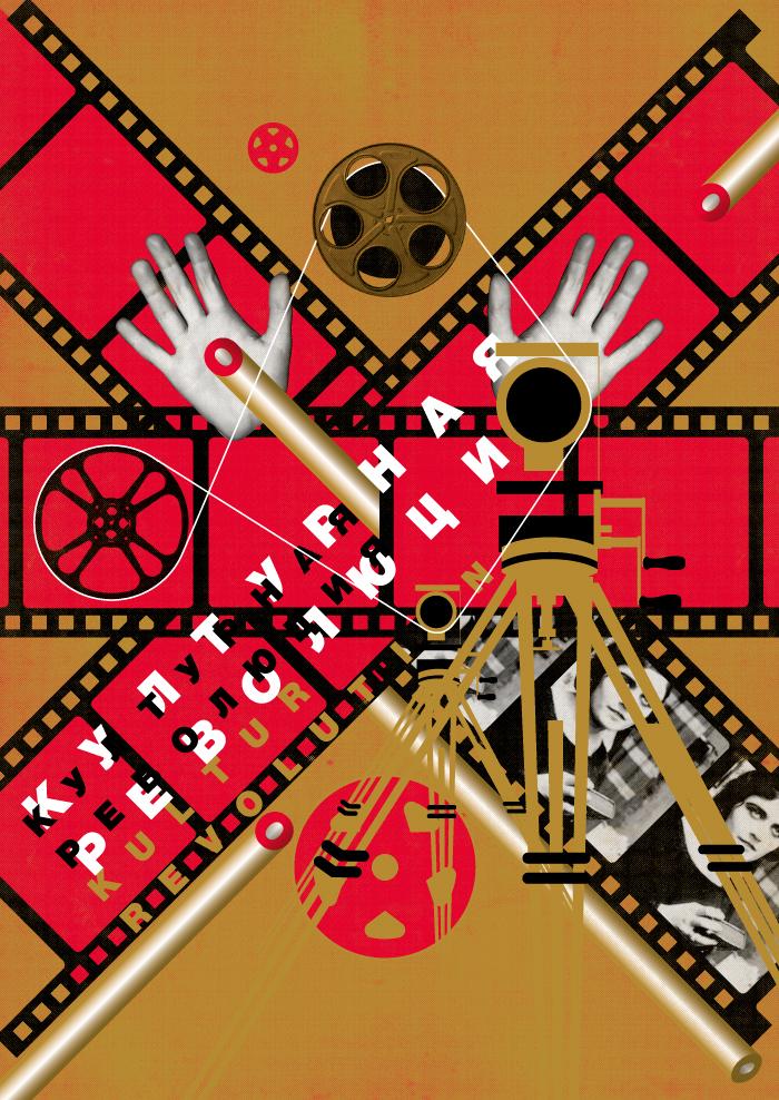 oktoberrevolution_kultur_film