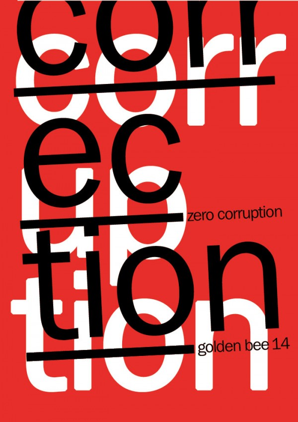 3corruption_correction_start